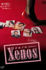 Nonton Streaming Download Drama Xenos (2007) Subtitle Indonesia