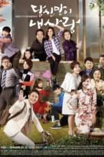 Nonton You Are the Only One (2015) Subtitle Indonesia