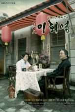 Nonton Freedom Fighter, Lee Hoe-young (2010) Subtitle Indonesia