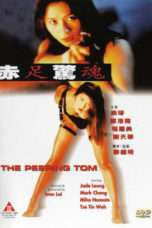 Nonton Streaming Download Drama The Peeping Tom (1997) Subtitle Indonesia