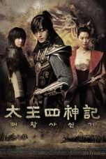 Nonton The Legend (2007) Subtitle Indonesia