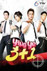 Nonton Film Ying Ye 3 Jia 1 Download Streaming Movie Bioskop Subtitle Indonesia
