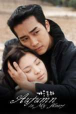 Nonton Streaming Download Drama Autumn in My Heart (2000) Subtitle Indonesia