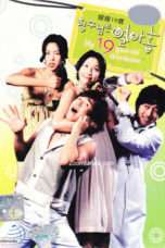 Nonton Streaming Download Drama My 19 Year Old Sister-in-Law (2004) Subtitle Indonesia