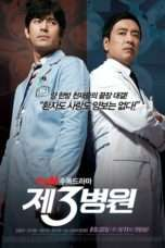 Nonton Streaming Download Drama The 3rd Hospital (2012) Subtitle Indonesia