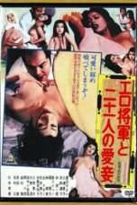 Nonton Streaming Download Drama Lustful Shogun and His 21 Mistresses (1972) Subtitle Indonesia