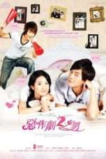 Nonton It Started With a Kiss (2005) Subtitle Indonesia