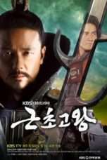 Nonton Streaming Download Drama The King of Legend (2010) Subtitle Indonesia