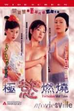 Nonton Streaming Download Drama Forbidden Wet Tales (2003) Subtitle Indonesia