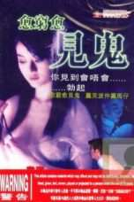 Nonton Streaming Download Drama Poor Ghost (2004) Subtitle Indonesia