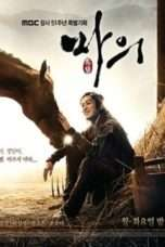 Nonton Streaming Download Drama The King's Doctor (2012) Subtitle Indonesia