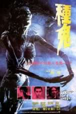 Nonton Streaming Download Drama Seeding of a Ghost (1983) Subtitle Indonesia