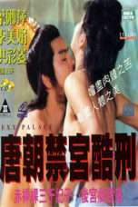 Nonton Streaming Download Drama Sexy Palace (1994) Subtitle Indonesia