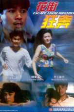 Nonton Streaming Download Drama Escape from Brothel (1992) Subtitle Indonesia