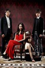 Nonton Streaming Download Drama Flames of Desire (2010) Subtitle Indonesia