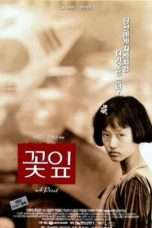 Nonton Streaming Download Drama A Petal (1996) Subtitle Indonesia