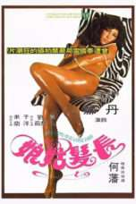 Nonton Streaming Download Drama Girl with the Long Hair (1975) Subtitle Indonesia