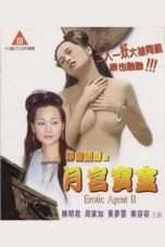 Nonton Streaming Download Drama Erotic Agent II (2003) Subtitle Indonesia