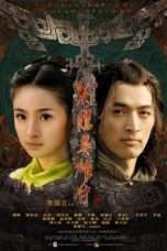 Nonton Streaming Download Drama The Legend of the Condor Heroes (2008) Subtitle Indonesia