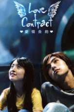 Nonton Love Contract (2004) Subtitle Indonesia