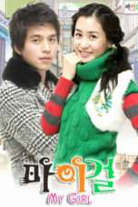 Nonton Streaming Download Drama My Girl (2005) Subtitle Indonesia