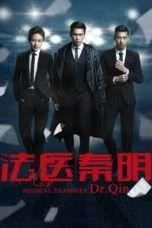 Nonton Streaming Download Drama Medical Examiner Dr. Qin 2 Scavenger (2018) Subtitle Indonesia