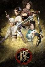 Nonton Streaming Download Drama Bu Liang Ren (2016) Subtitle Indonesia