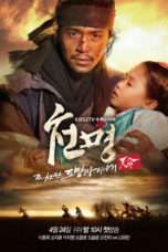 Nonton Streaming Download Drama The Fugitive of Joseon / Mandate of Heaven (2013) Subtitle Indonesia