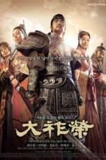 Nonton Streaming Download Drama The King Dae Joyoung (2006) Subtitle Indonesia