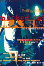 Nonton Streaming Download Drama Spacked Out (2000) Subtitle Indonesia