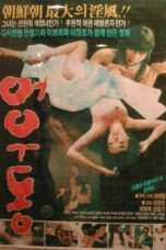 Nonton Streaming Download Drama Er Woo Dong: The Entertainer (1985) Subtitle Indonesia