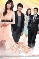 Nonton Streaming Download Drama Loving You a Thousand Times (2009) Subtitle Indonesia