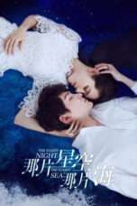 Nonton The Starry Night, The Starry Sea (2017) Subtitle Indonesia