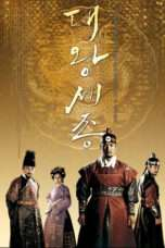 Nonton King Sejong the Great (2008) Subtitle Indonesia