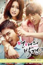 Nonton Discovery of Romance (2014) Subtitle Indonesia