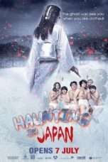 Nonton Streaming Download Drama Buppha Rahtree: A Haunting in Japan (2016) Subtitle Indonesia