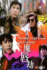 Nonton Streaming Download Drama The Holy Virgin Versus the Evil Dead (1991) Subtitle Indonesia