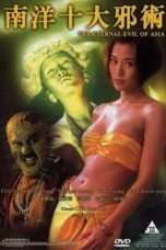 Nonton Streaming Download Drama The Eternal Evil of Asia (1995) Subtitle Indonesia