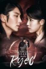 Nonton Streaming Download Drama Moon Lovers: Scarlet Heart Ryeo (2016) Subtitle Indonesia
