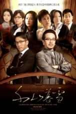 Nonton Sealed with a Kiss (2011) Subtitle Indonesia