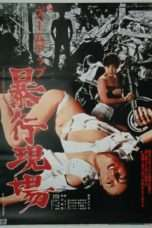 Nonton Streaming Download Drama Zoom Up: Rape Site (1979) Subtitle Indonesia