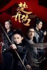 Nonton Film Princess Agents Download Streaming Movie Bioskop Subtitle Indonesia