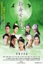 Nonton Streaming Download Drama The Fairies of Liaozhai / Liao Zhai Qi Nu Zi (2007) Subtitle Indonesia