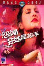 Nonton Streaming Download Drama The Stud and the Nymph (1980) Subtitle Indonesia