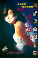 Nonton Streaming Download Drama Three Days of a Blind Girl (1993) Subtitle Indonesia
