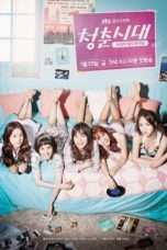 Nonton Streaming Download Drama Age of Youth (2016) Subtitle Indonesia