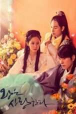 Nonton Streaming Download Drama The King Loves (2017) Subtitle Indonesia
