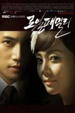 Nonton Streaming Download Drama Royal Family (2011) Subtitle Indonesia