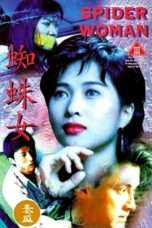 Nonton Streaming Download Drama Spider Woman (1995) Subtitle Indonesia