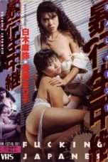 Nonton Streaming Download Drama Love Obsession (1989) Subtitle Indonesia